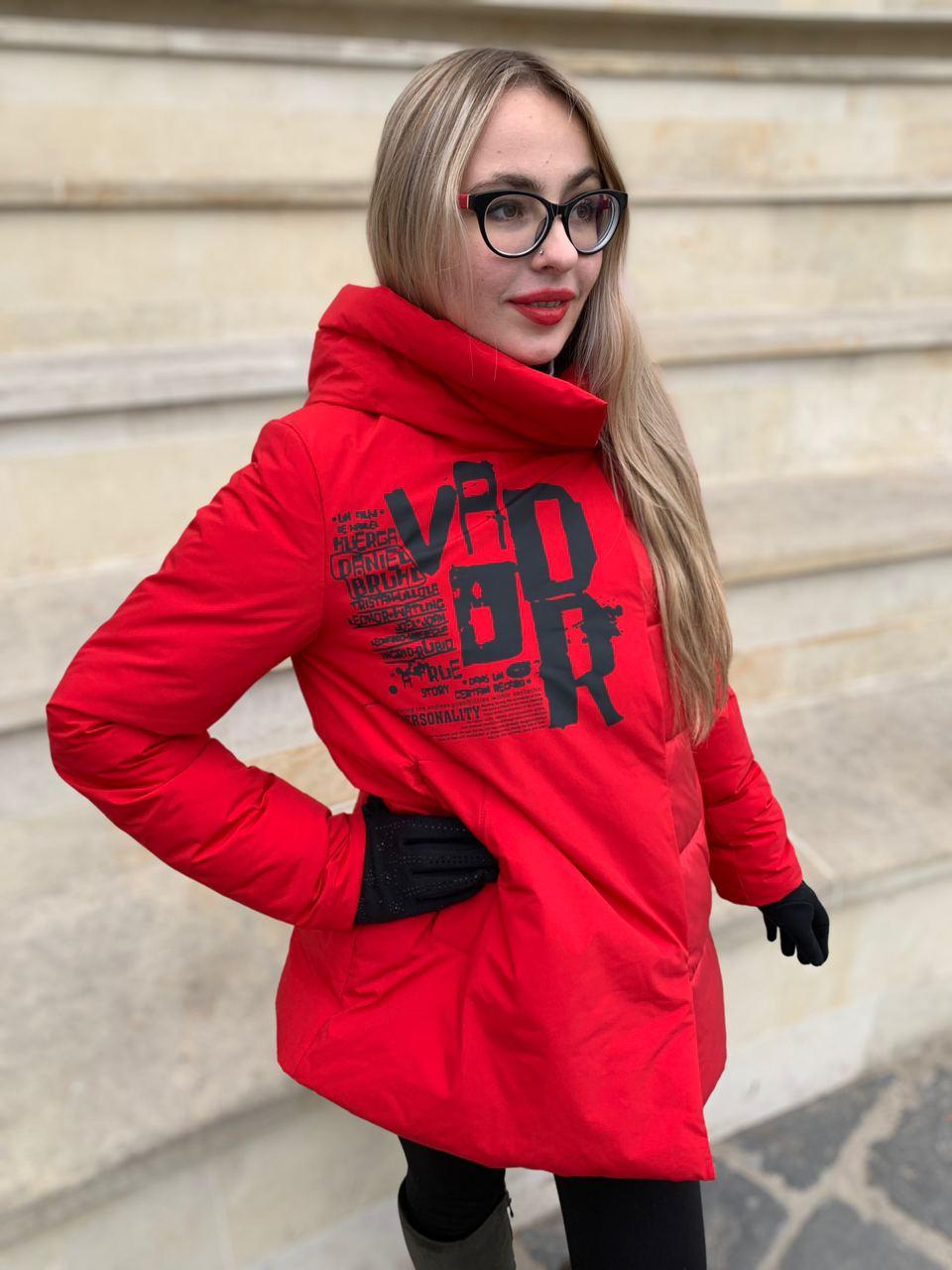 Пуховик короткий красный Tongcoi 7105-red