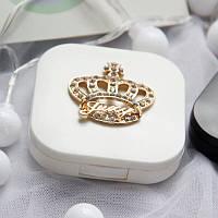 Дорожный, эксклюзивный белый набор Корона для контактных линз