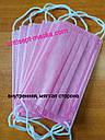 Защитные медицинские маски Розовые Рожеві медичні. Мельтблаун слой. 3 слоя, фиксатор. Коробка 50шт, фото 2