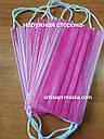 Защитные медицинские маски Розовые Рожеві медичні. Мельтблаун слой. 3 слоя, фиксатор. Коробка 50шт, фото 3