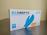 Перчатки Рукавички нитриловые нитрил нітрилові синие блакитні. Размер L. Упаковка 100шт