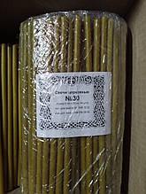 Свечи церковные №30 (84 шт/кг)