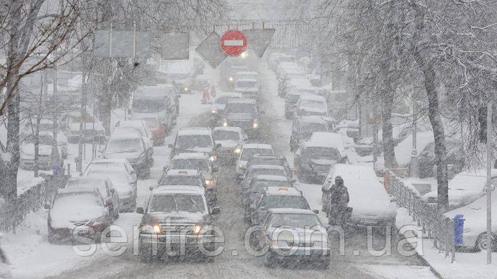 Украину охватила непогода: как вести себя на дороге, чтобы не попасть в ДТП