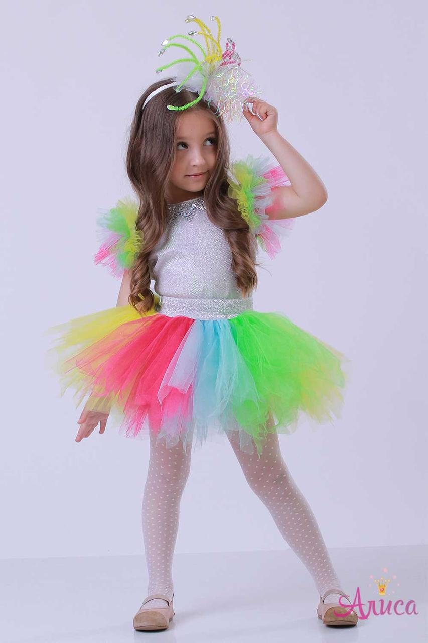 Карнавальный костюм Северное сияние для девочки