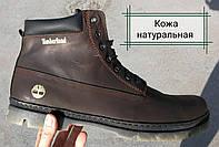 Timberland зимние ботинки коричневого цвета большого размера мужская обувь сапоги гигант батал.