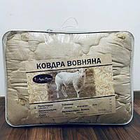 Одеяло из овечей шерсти Лери Макс, фото 1