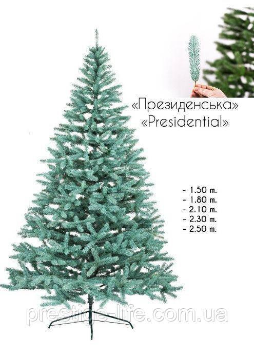 """Елка искусственная, литая """"Ковалевская"""" 1,5м, Голубая + Подарок, Гирлянда"""