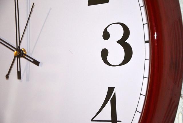 """Часы настенные """"Rikon RK1608"""" (фото)"""