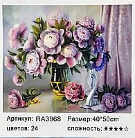 """Картина-раскраска по номерам на холсте 40*50 RA3968 """"Пионы"""" (н-р акрил. красок+ 3 кисти) в картонной коробке"""