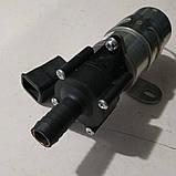 Электронасос отопителя салона 24 вольт., фото 5