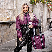 Комфортная куртка батал из простеганной ткани, изнутри подкладка Размер: 48-50,52-54,56-58
