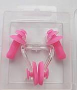 Беруши для плавания бассейна и зажим для носа розовый