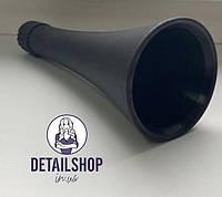 SGCB Tornador Cone - черная горловина ( пластик ) для пневмопистолета