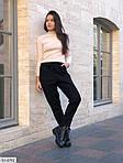 Спортивные штаны женские (Батал), фото 6