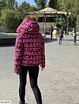 Куртка женская, фото 5