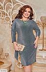 Платье женское (Батал), фото 7