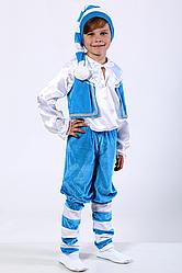 Карнавальный костюм Гном №2 (голубой)