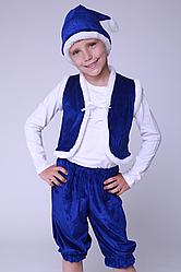 Карнавальный костюм Гном №1 велюр (синий)