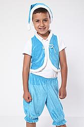 Карнавальный костюм Гном №1 велюр (голубой)