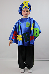 Карнавальный костюм Букварь №1 (электрик)