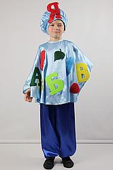 Карнавальный костюм Букварь №1 (голубой)