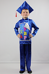 Карнавальный костюм Букварь №2