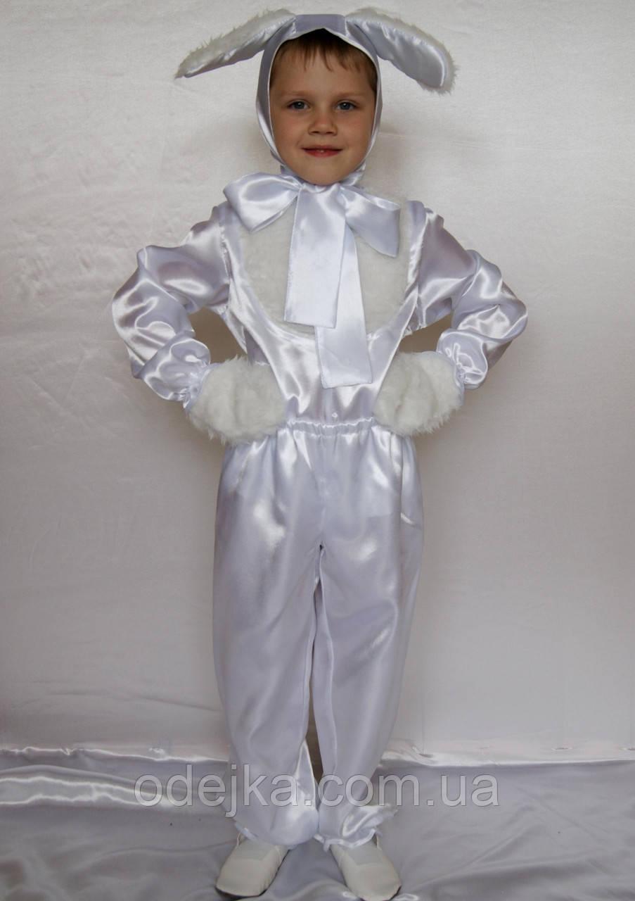 Карнавальный костюм Заяц №2
