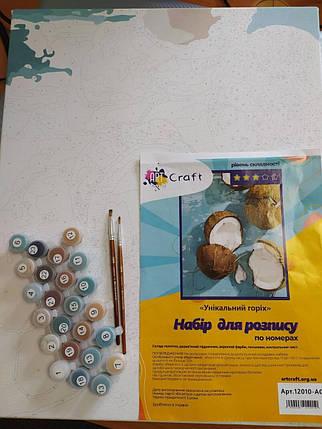 12129-AC Набор-раскраска по номерам Букет вдохновения, Без коробки, фото 2