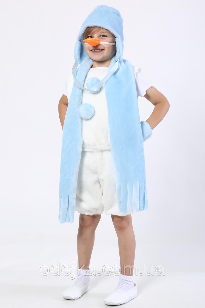 Карнавальный костюм Снеговик №1 (мех)