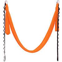 Гамак для йоги со стропами и креплением Antigravity Yoga оранжевый DH6026