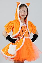 Карнавальный костюм Лиса №3