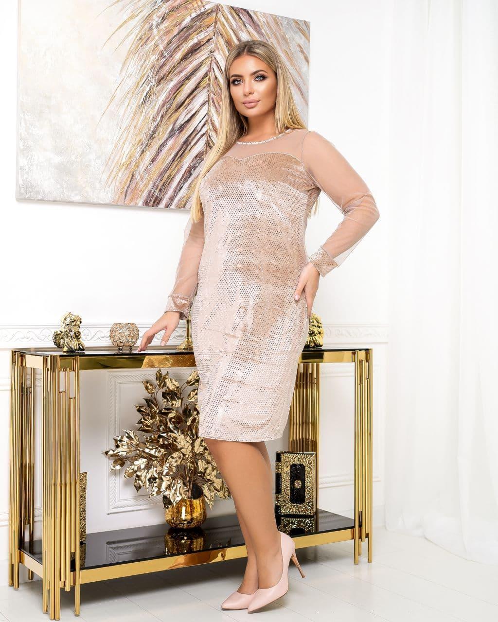 Платье вечернее  батал NOBILITAS 50 - 56 пудра велюр (арт. 20054)