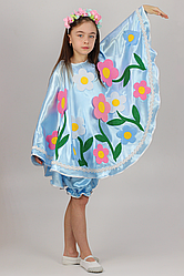 Карнавальный костюм Весна-Лето №1 (голубой)