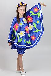 Карнавальный костюм Весна-Лето №1 (электрик)