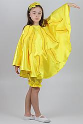 Карнавальный костюм Солнце (девочка)