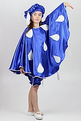 Карнавальный костюм Дождик №2