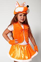 Карнавальный костюм Лиса