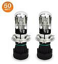 Биксеноновая лампа Infolight H4 6000K 50W Pro (2шт), фото 3