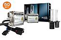 Комплект ксенона Infolight Standart H8-9-11 5000K 50W (P101068), фото 3