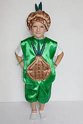 Карнавальний костюм Цибуля