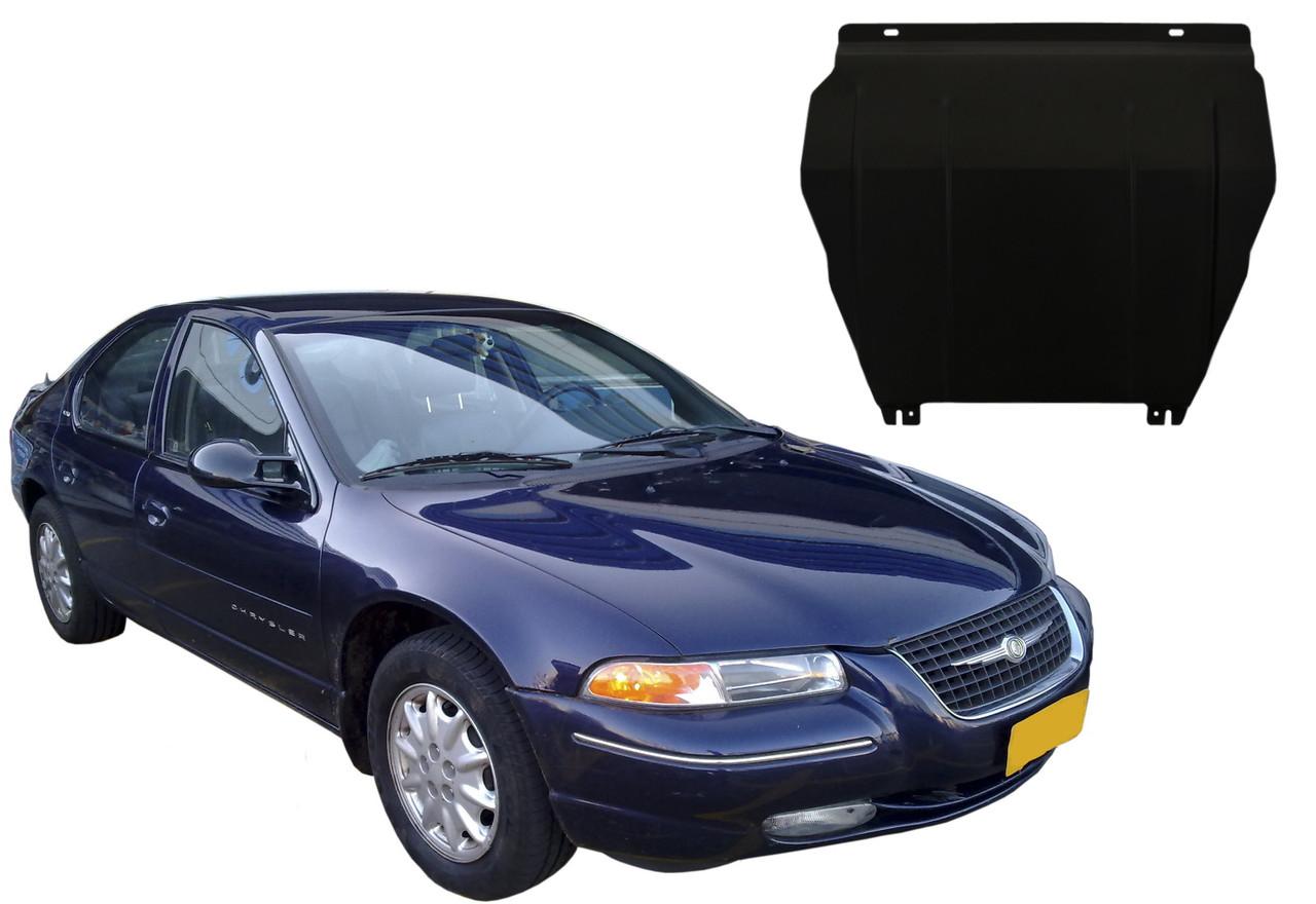 Защита двигателя Chrysler Cirrus 1995-2000