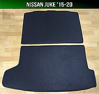 ЕВА коврик в багажник на Nissan Juke '15-20. Ковер багажника EVA Ниссан Жук, фото 1