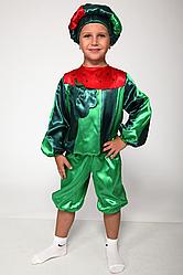 Карнавальний костюм Кавун №3