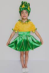 Карнавальний костюм Кукурудза №2 (дівчинка)