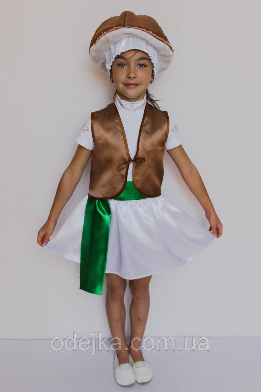 Карнавальный костюм Опёнок (девочка)
