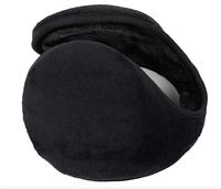 Теплые мужские меховые наушники Fashion Men Mark black