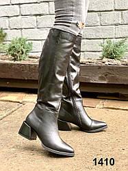 Сапоги труба женские зимние кожаные капучино на каблуке