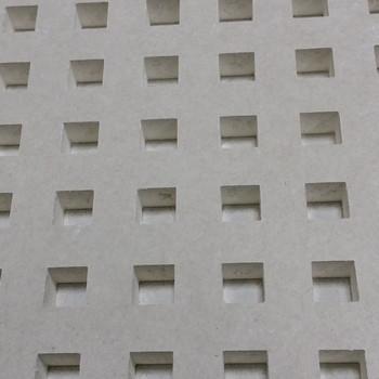 Перфорированный ГКЛ Knauf Cleaneo 12/25, Германия, квадратная перфорация, 2000мм. x 1200мм. х 12,5мм.
