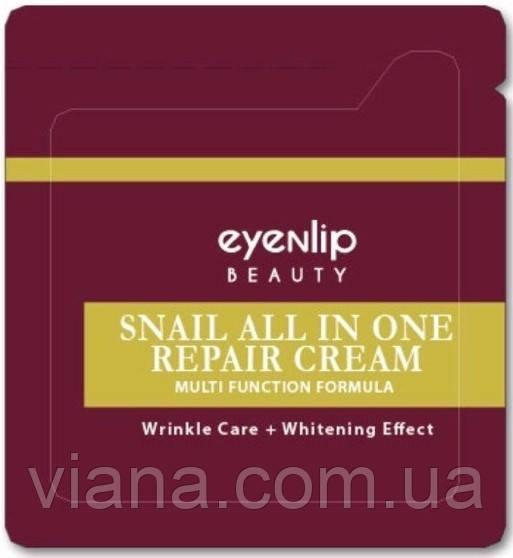 Улиточный крем для лица Eyenlip Snail All In One Repair Cream пробник