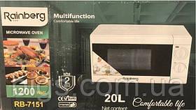 Микроволновая печь RB-7151 20 л 1200W